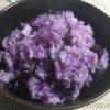 紫色ご飯?健康の秘訣はニンジン。切って入れるだけ!簡単レシピを紹介