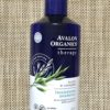 アイハーブ「Avalon Organics, Thickening Shampoo」口コミ 究極の保湿コスメの旅vol